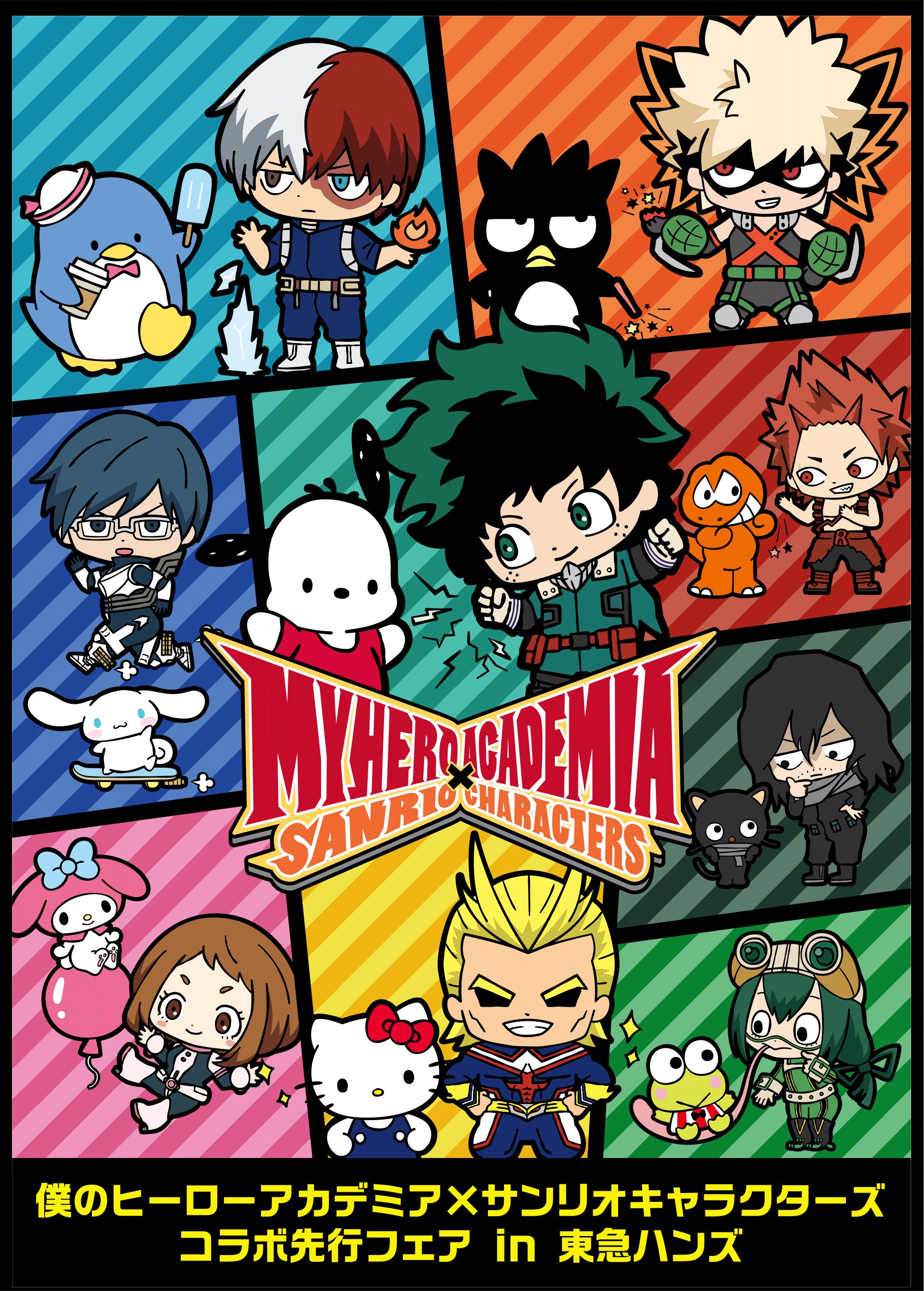 PROXY Service : My Hero Academia × Sanrio Characters