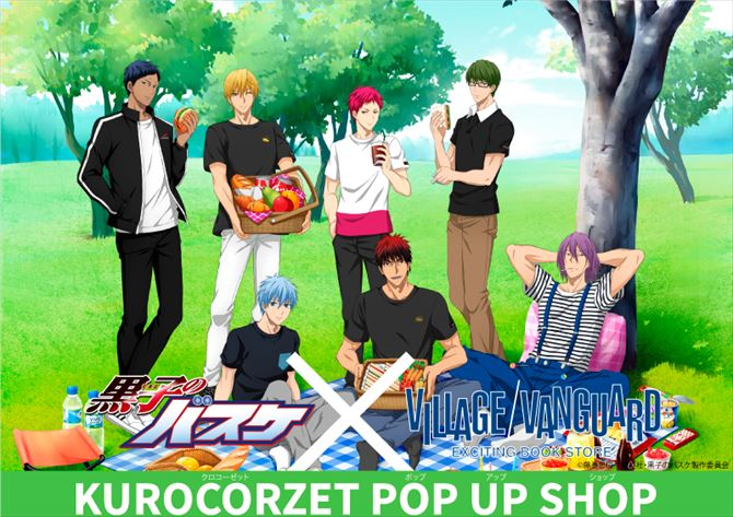 PROXY Service : 【KUROCORZET】POP UP SHOP