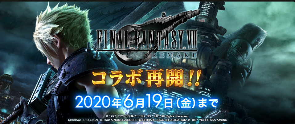 PROXY Service : Final Fantasy VII Remake Collaboration